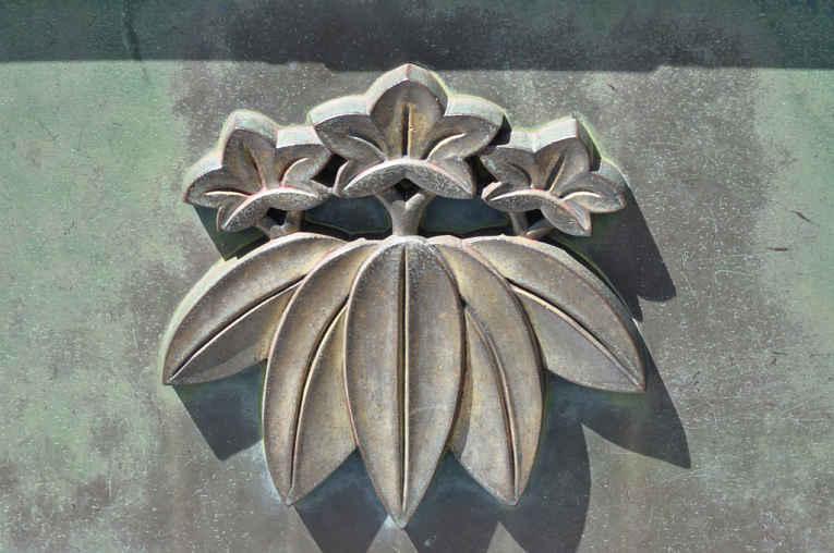 Clã Minamoto