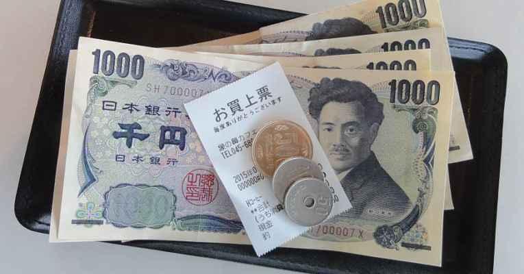 Dinheiro no Japão