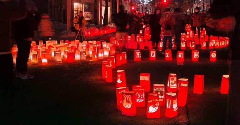 Festival de lanterna Takikawa