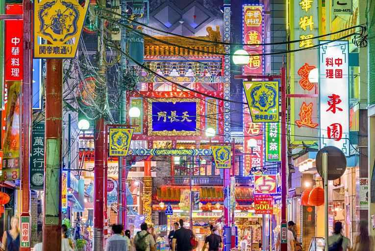 Chinatown em Yokohama