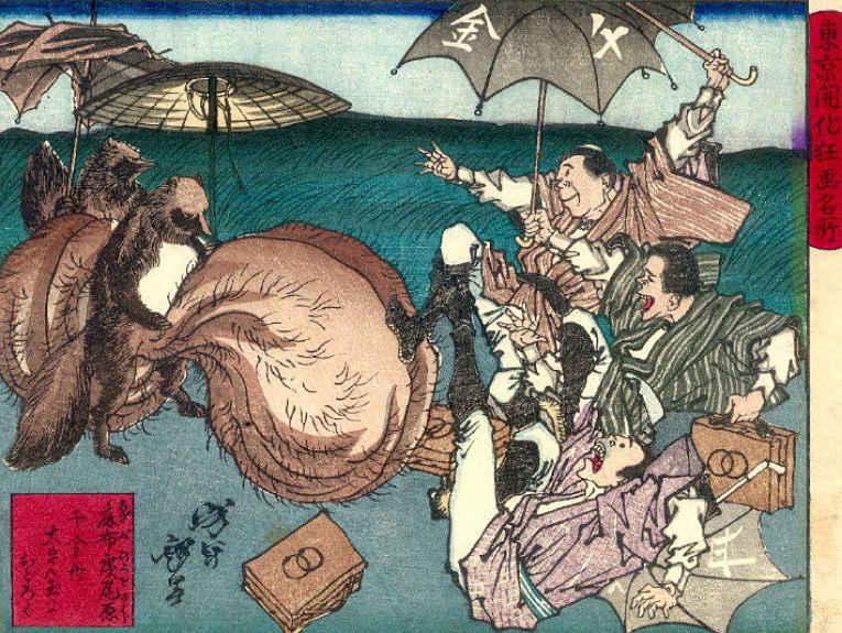 Folclore japonês Tanuki