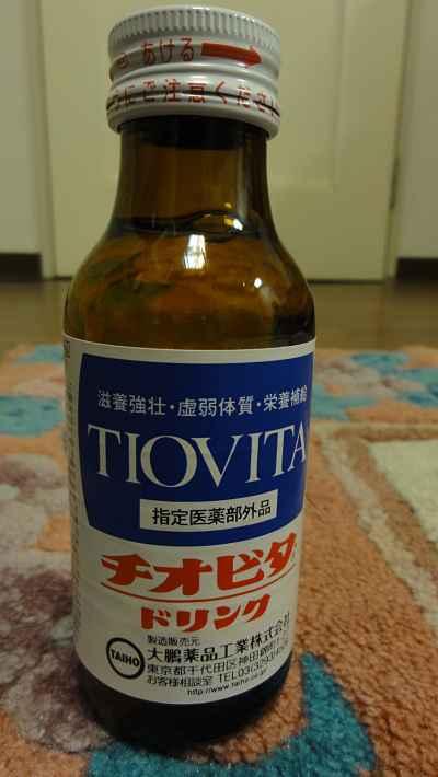 Tiovita