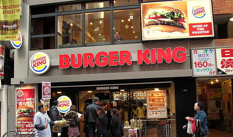 Fachada do burger King de Shibuya