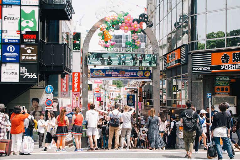 Entrada da rua Takeshita