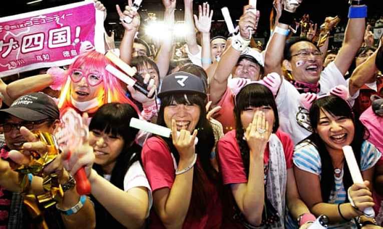 J-pop fãs