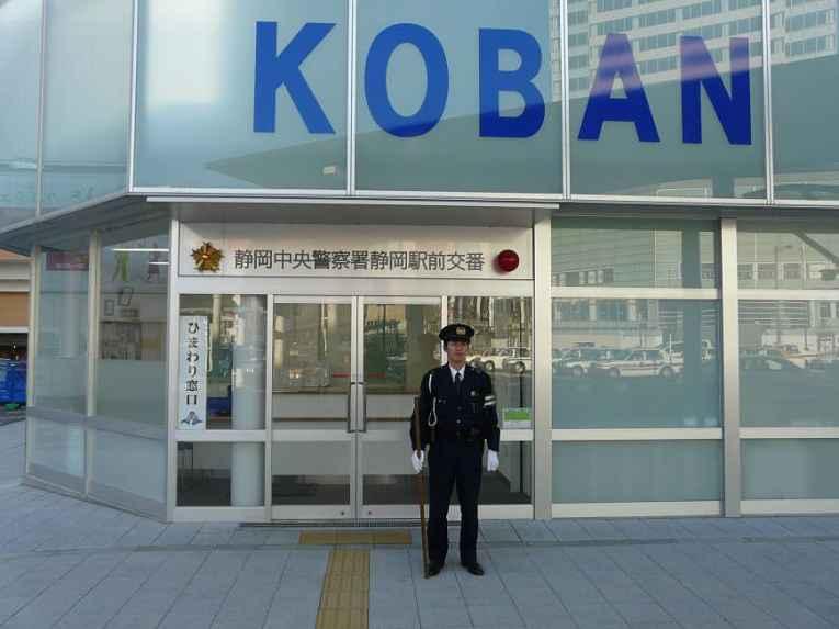 Koban no Japão com policial na frente