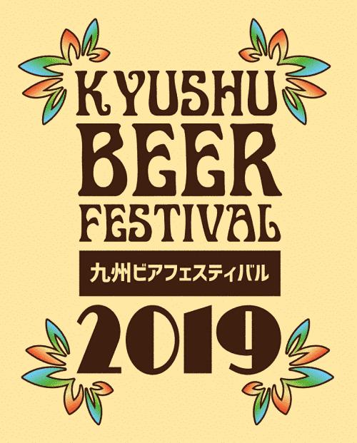 Flyer do festival de cerveja artesanal