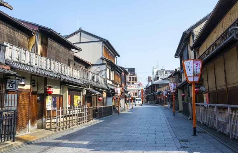 Gion em Kyoto