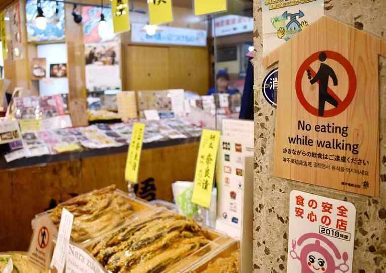 Aviso no mercado Nishiki