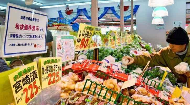 Supermercado japonês