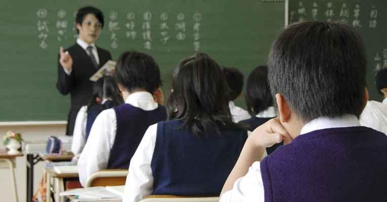 escola no Japão