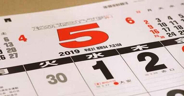 Calendário japonês - mês de maio