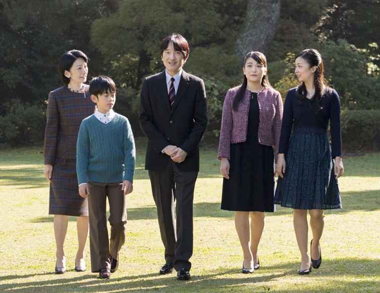 Príncipe Akishino e família