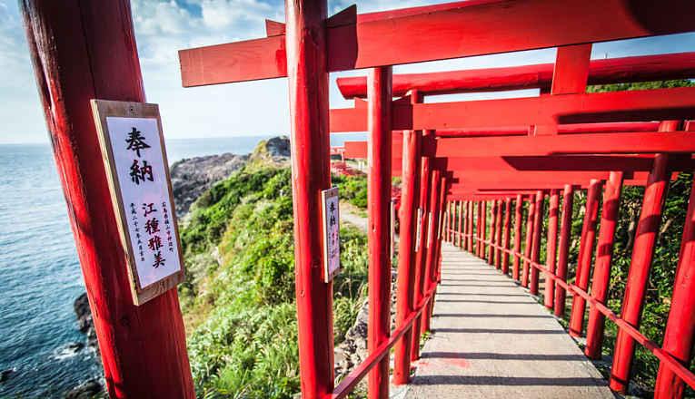 Santuário Motonosumi Inari
