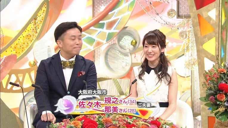Programa de televisão japonês