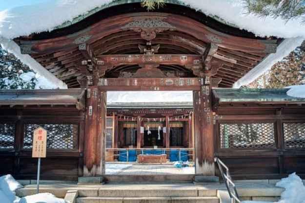 Castelo Yonezawa