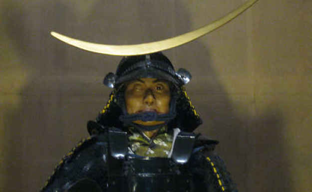 Estátua do museu Matsushima