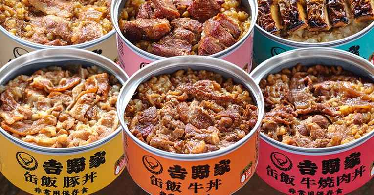 enlatado de carne Yoshinoya