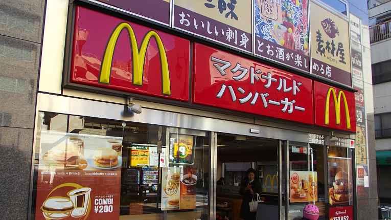 Fachada do McDonald's