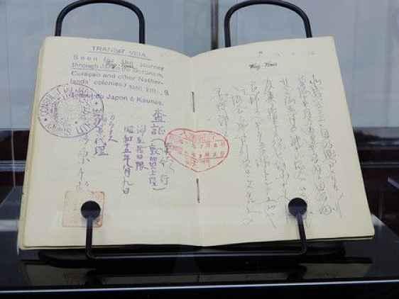 Passaporte no museu Sempo