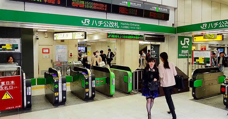 Transporte público no Japão