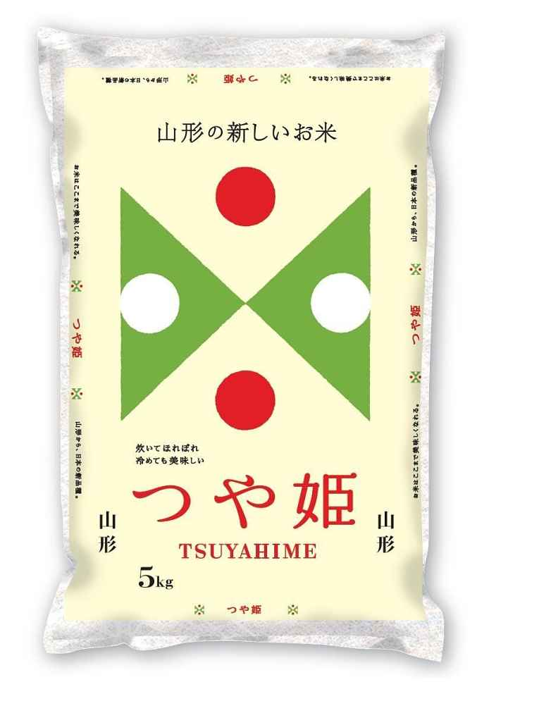 Yamagata Kensatsuyahime
