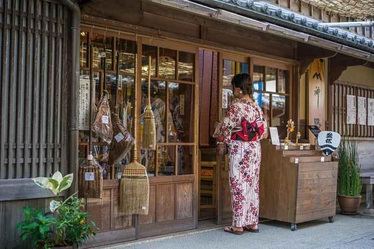 Estabelecimento de Okage Yokocho