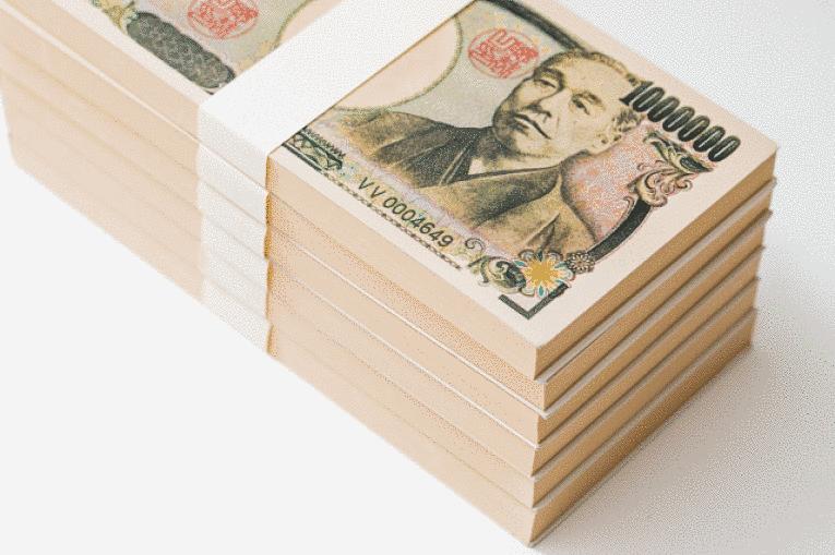 Notas de 100.000 ienes