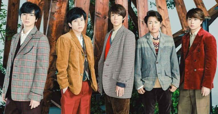 Grupo J-pop Arashi