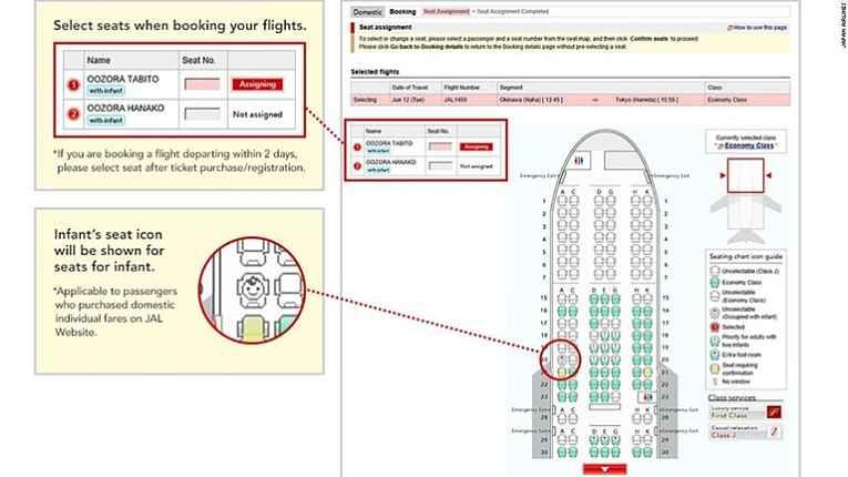 Mapa de assento JAL