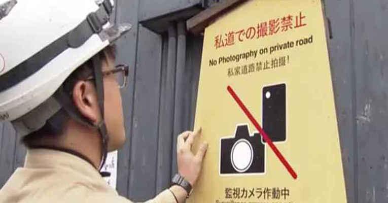 Fotografia em Gion