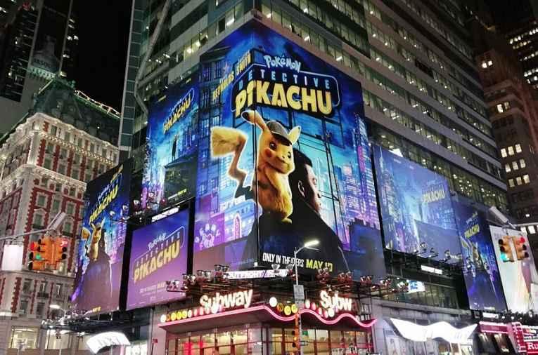 Cartaz do filme em Nova York