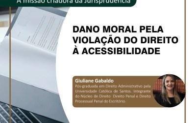 Dano moral pela violação do direito à acessibilidade