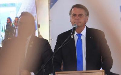 CPI da Covid-19 aprova quebra do sigilo telemático de Bolsonaro