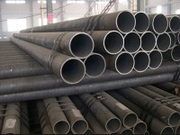 Carbon 6 inch schedule 80 steel pipe