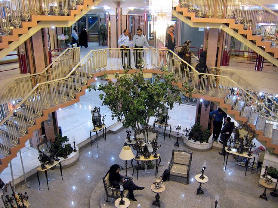 Isfahan Shopping Mall