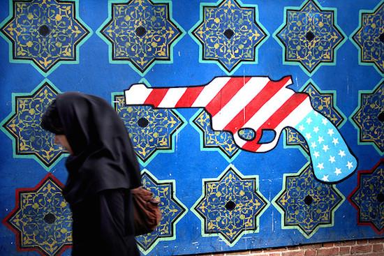 American Embassy Tehran