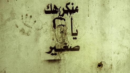 Siria por Freedom House