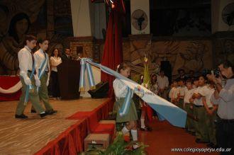 Acto de Colacion de Primaria 2009 96