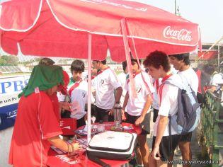 Eliminados de la Copa Coca Cola 1