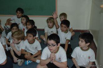 Doble Escolaridad Sala de 5 a 1er grado 90