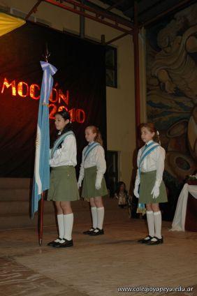 Acto de Colacion de Primaria 2010 113