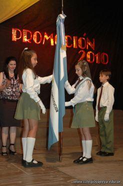 Acto de Colacion de Primaria 2010 124
