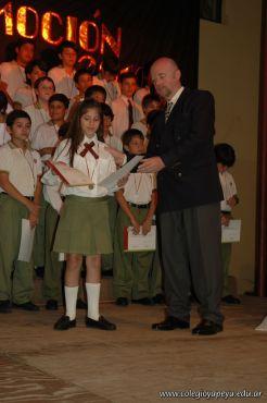 Acto de Colacion de Primaria 2010 369