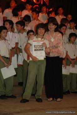 Acto de Colacion de Primaria 2010 382