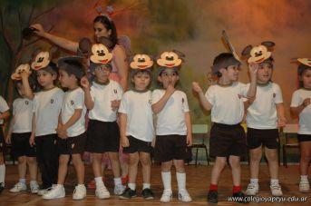 Expo Ingles del Jardin 2012 94