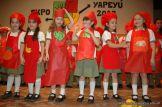 Expo Yapeyu de 1er grado 81
