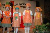 Expo Yapeyu de 1er grado 98