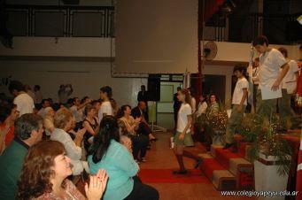 Acto de Clausura de la Educacion Secundaria 2012 167