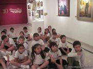 Visita al Museo 118